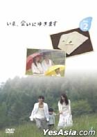 藉著雨點說愛你 (電視版) Vol.2 (日本版)