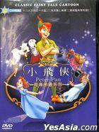 Peter Pan (DVD) (Taiwan Version)
