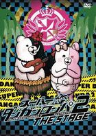 Super Danganronpa 2 THE STAGE (DVD) (Normal Edition)(Japan Version)