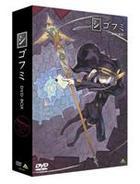 Shigofumi DVD Box (DVD) (Japan Version)
