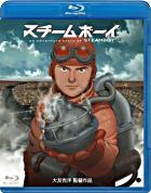 Steamboy (Blu-ray) (Japan Version)