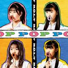 Pop (Normal Edition) (Japan Version)