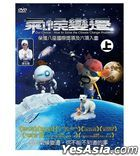 Our Choice - How to Solve The Climate Change (DVD) (Part 1: Ep. 1-6) (Taiwan Version)