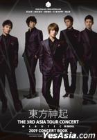Dong Bang Shin Ki - The 3rd Asia Tour Concert 'Mirotic' In Seoul 2009 - Concert Book