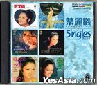 Frances Yip Singles Best 1 (Made In Germany)