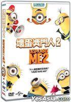 Despicable Me 2 (2013) (DVD) (Hong Kong Version)