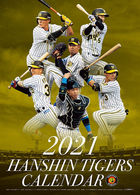 Hanshin Tigers Team 2021 Calendar (Japan Version)
