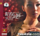 With You Sleep (China Version)