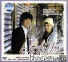 Only You (VCD) (Vol.1-16) (End) (Multi-audio) (SBS TV Drama) (Malaysia Version)