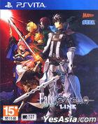 Fate/EXTELLA LINK (亚洲中文版)