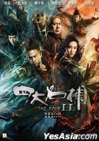 The Four II (2013) (DVD) (Hong Kong Version)