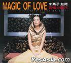 Magic Of Love (China Version)