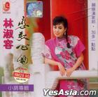 Feng Tu Min Qing (Malaysia Version)