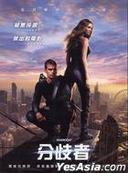 Divergent (2014) (DVD) (Taiwan Version)
