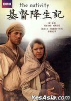 The Nativity (2010) (DVD) (BBC TV Mini-Series) (Taiwan Version)