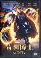 Doctor Strange (2016) (DVD) (Hong Kong Version)
