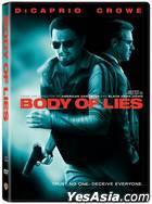 Body Of Lies (2008) (DVD) (Hong Kong Version)