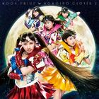 MOON PRIDE  [Momoclo Ver.] (Japan Version)