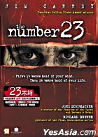 The Number 23 (DVD) (Hong Kong Version)