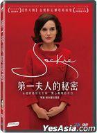 Jackie (2016) (DVD) (Taiwan Version)