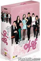 My Wife is a Superwoman (AKA: Queen of Housewives) (DVD) (MBC TV Drama) (Korea Version)