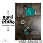 Bard of the Piano (CD + DVD)