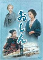 TV Drama Novel - Oshin (Soushu-hen) (DVD) (Japan Version)