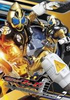 Kamen Rider Fourze (DVD) (Vol.2) (Japan Version)