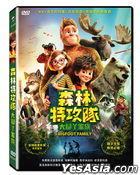 Bigfoot Family (2020) (DVD) (Taiwan Version)