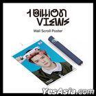 EXO-SC - Wall Scroll Poster (Sehun A VER.)