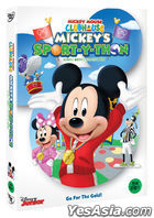 Mickey Mouse Clubhouse: Mickey's Sport-Y-Thon (DVD) (Korea Version)