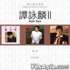 Original 3 Album Collection - Alan Tam II
