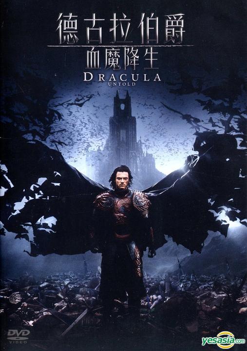 Yesasia Dracula Untold 2014 Dvd Hong Kong Version Dvd Dominic Cooper Sarah Gadon Intercontinental Video Hk Western World Movies Videos Free Shipping
