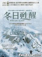 Winter Sleep (2014) (DVD) (Hong Kong Version)