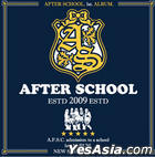 After School First Single - New School Girl