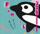 Pengin Family (ALBUM+DVD)(初回限定版)(日本版)