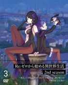 Re:Zero kara Hajimeru Isekai Seikatsu 2nd Season Vol.3 (DVD) (Japan Version)