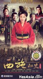 The Legend Of Xishi (H-DVD) (End) (China Version)
