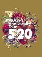 ARASHI Anniversary Tour 5×20 (DVD+PHOTOBOOK) (First Press Normal Edition)(Japan Version)