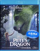 Pete's Dragon (2016) (Blu-ray) (Hong Kong Version)