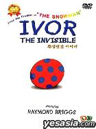 Ivor The Invisible (Korean Version)