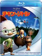 Chicken Little (Blu-ray) (Japan Version)