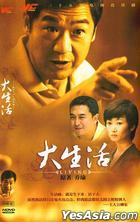 Living (H-DVD) (End) (China Version)