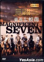 The Magnificent Seven (2016) (DVD) (Taiwan Version)