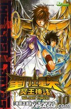 Saint Seiya - The Lost Canvas (Vol.10)