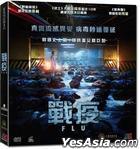 The Flu (2013) (VCD) (Hong Kong Version)