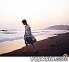 Shiny Day / Ai no Manatsu (Limited Edition)(Japan Version)