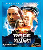 Race To Witch Mountain (Blu-ray) (Japan Version)