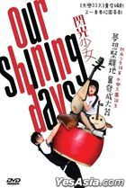 Our Shining Days (2017) (DVD) (English Subtitled) (Hong Kong Version)