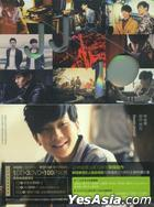 Stories Untold (Dreams Come True Deluxe Edition) (CD + 3DVD + 100P Photo Album)